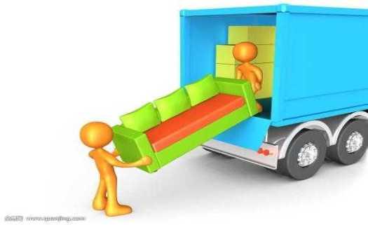 办理地址变更材料流程