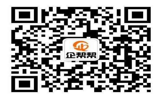 北京代办公司注册流程及费用