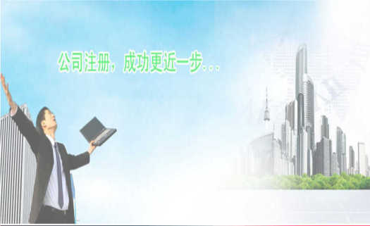 北京怎么注册集团有限公司流程及条件是什么