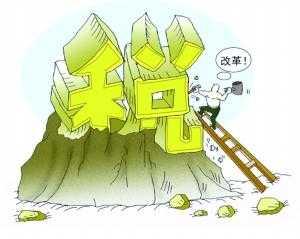 税率下调对纳税人影响各异 尽享红利需提早安排