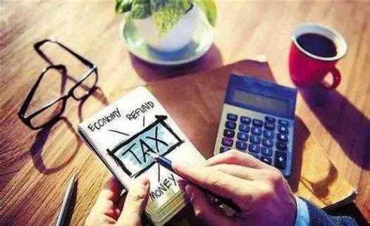 税率下调对纳税人影响各异