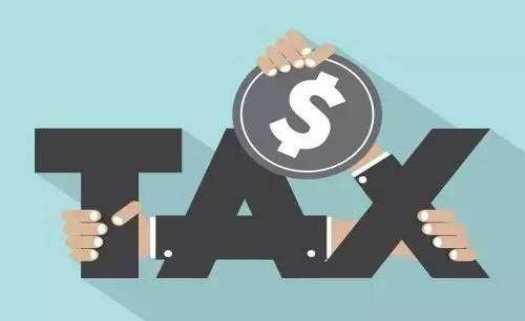 税率调整对抵扣的影响:专票抵扣四大热点问题分析