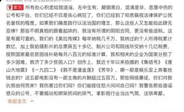 冯小刚、赵薇等人注销公司,明星资本大撤退