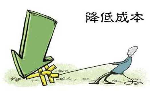 企帮帮小编分享:在北京注册公司如何节省您的创业成本