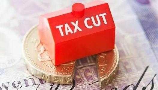 财政部憋大招:增值税 企业所得税 社保费用或将降低