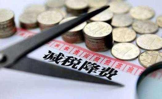 财政部憋大招:增值税