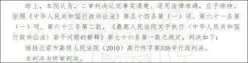 """企帮帮小编分析:日本無印良品""""MUJI無印良品""""为何痛失商标"""