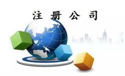 企帮帮小编详谈:北京注册动漫公司的流程