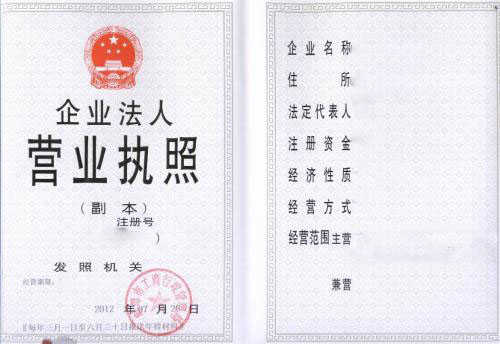 企帮帮小编详谈:北京注册监理公司的那些事