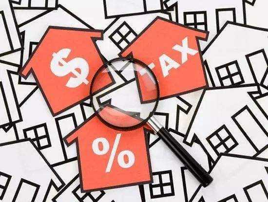 小编谈谈:印花税将大幅下降,更有可能免征印花税