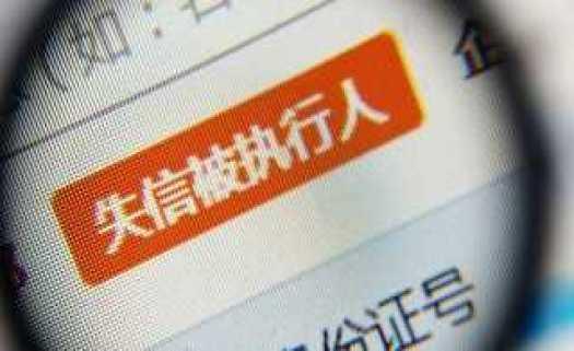 国家税务总局修订《重大税收违法案件信息公布办法》