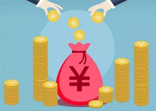 企帮帮小编细讲:企业有哪些收入是不征税或享受税收减免的
