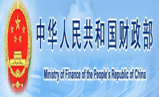 财政部关于统一全国财政电子票据式样和