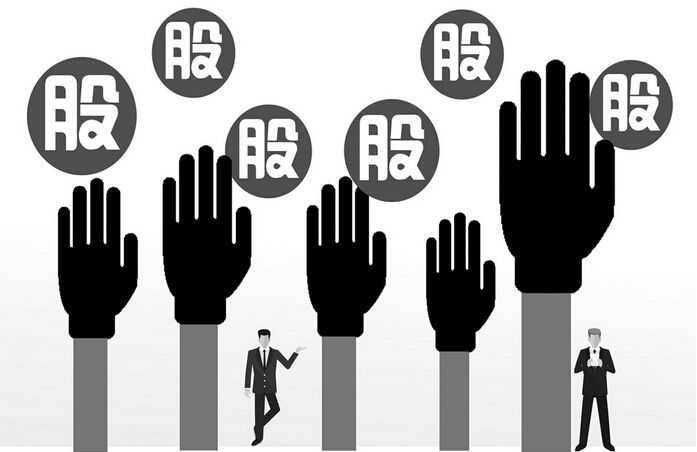 小编讲讲:公司法人变更该怎么办理股权转让手续
