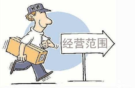 企��托【��v�v:注�匝b修公司�r��I范��怎么�x