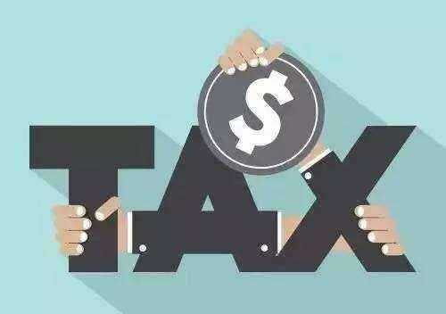 纳税信用等级对于企业有什么影响?