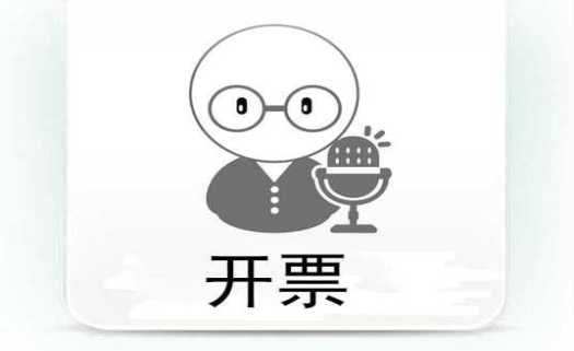 企��托【��v�v:公司怎�由暾��子�l票