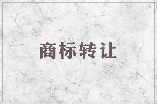 企��托【�分享:如何判定一件商�说�r值