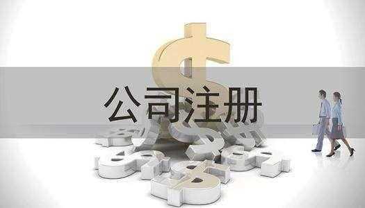 企��汀镄【��v�v:物�I公司�]��l件有哪些