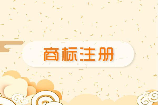 企��托【�提醒:一��商�嗽]�远囝�的�]意事�