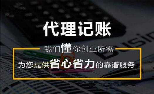企��托【���:公司�]�酝赆嵊��~�蠖�需要�]意的10�����}