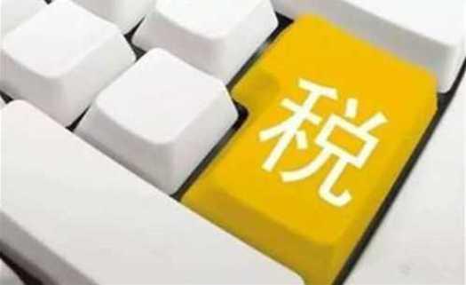 壹税财务小编讲讲:办理税务登记证流程