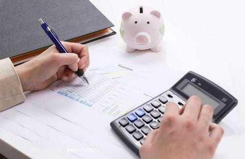 小编讲下:记账凭证和会计凭证的区别
