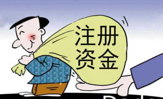 企��托【��v下:�J�U制下公司�]�N是否要�a�R�]�再Y金