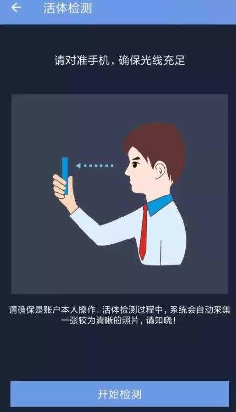 企帮帮小编讲解:北京e窗通身份确认流程教程