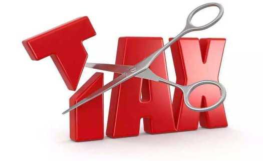 你们最关心的税率与扣除率问题来啦!(第一期)