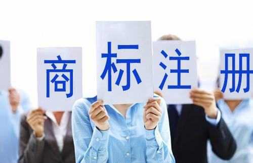 企帮帮小编说说:以姓名注册商标的合理避让问题