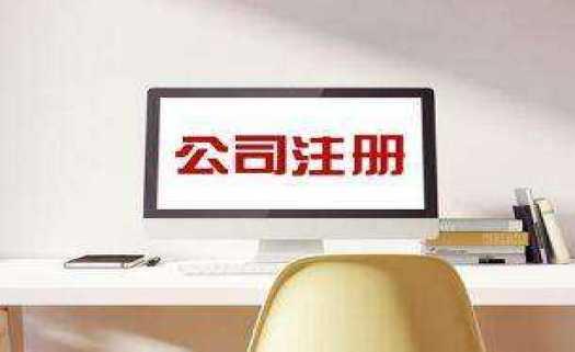 企万博网页版登录入口小编讲讲:北京万博manbetx手机网页版公司条件