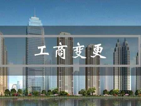 郑州二七区工商注册价格