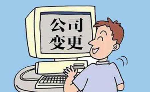 郑州金水区工商注册