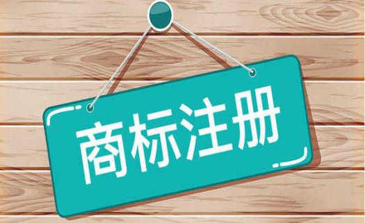 企万博网页版登录入口小编讲讲:万博manbetx手机网页版商标的重要性
