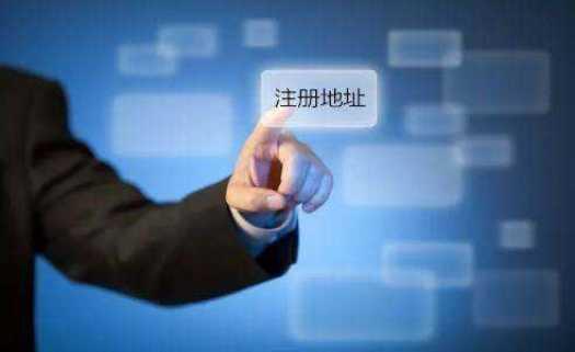 什么是虚拟地址-企帮帮小编讲讲