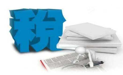 北京公司变更注册地址需要进行税务迁址吗