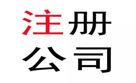 """王思聰要回家上班了?與王健林共同成立新投資公司,注冊資本1個億!創投圈還有哪些""""創二代""""?"""