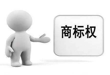 國家知識產權局發布 對已注冊商標做他人廣告關鍵詞的意見指導