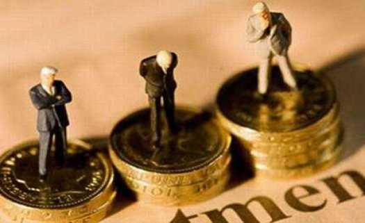 什么是投资公司?注册投资公司需要符合什么条件?